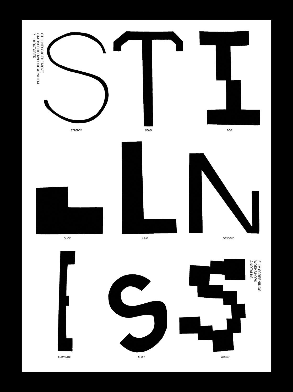 SITM, 2017